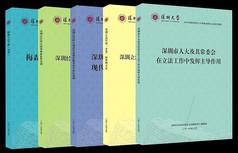 简洁大气书籍封面设计