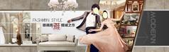 家具促销活动淘宝广告海报PSD图片