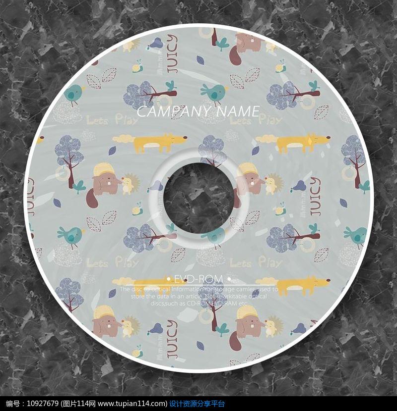 [原创] 卡通小动物刺猬光盘设计
