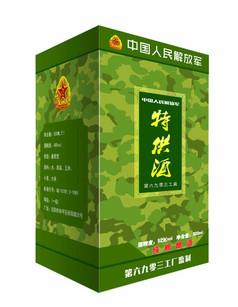 绿色部队酒包装
