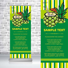 绿色时尚菠萝饮料水果吧易拉宝