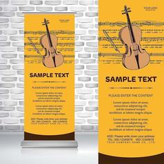 复古音乐弦乐器小提琴易拉宝