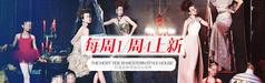天猫淘宝店铺女装形象海报设计