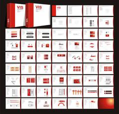 红色VI设计模版