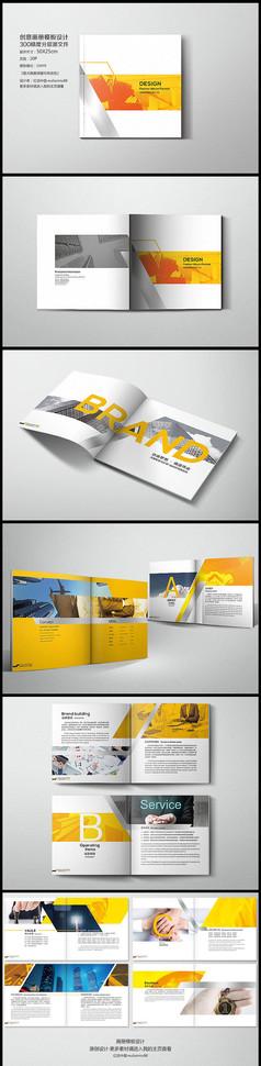 时尚高档创意画册设计
