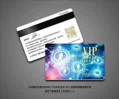 精美炫光时尚VIP卡设计