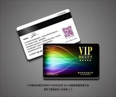 动感炫光娱乐会所VIP卡设计