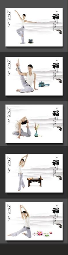 中国风禅修海报