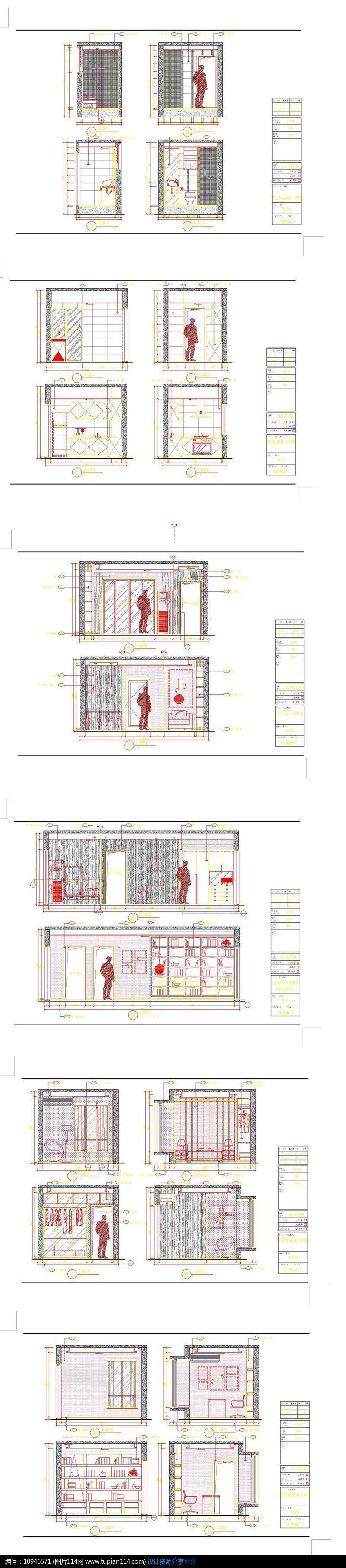家居装饰立面图,cad室内装修图免费下载,cad住宅装潢