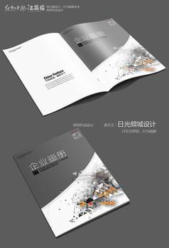 黑白创意机械画册封面设计