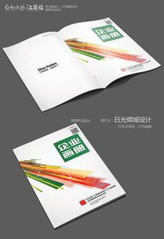 动感企业画册封面设计