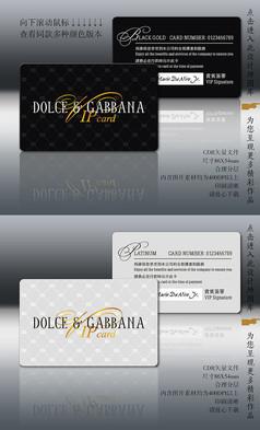 时尚品牌-VIP卡设计模板