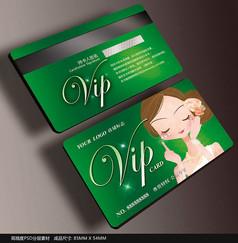 时尚美容会员卡模板