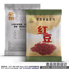 食品包装杂粮包装红豆包装平面展开图