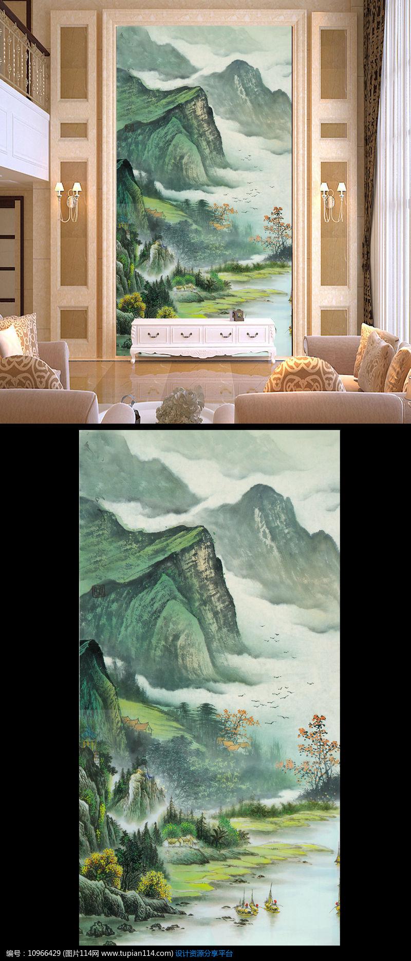 [原创] 客厅山水画风景画玄关