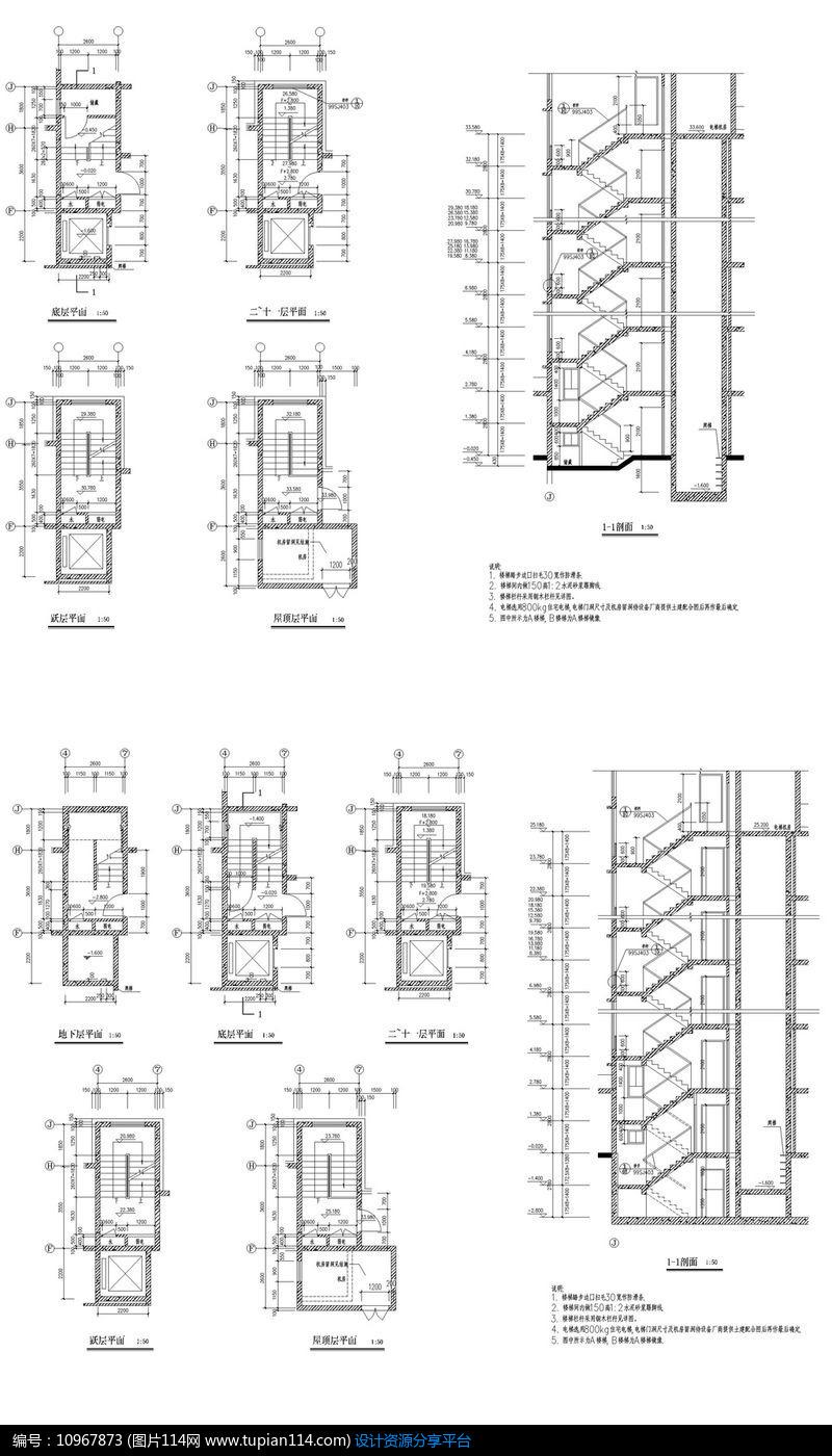 [原创] 家居楼梯平面图 家居剖面图