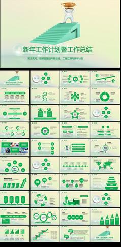绿色清新框架完整年终工作总结新年计划模板模板下载