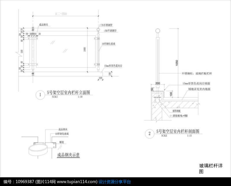 位数玻璃详图CADcad保留几面积栏杆求图片