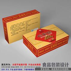 鸡蛋糕包装盒食品包装