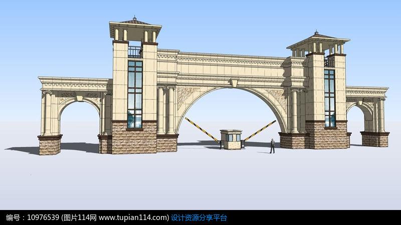欧式拱形门电动杆大门