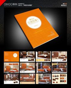 清爽红木家具画册设计