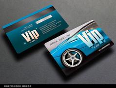 蓝色汽车会员卡设计