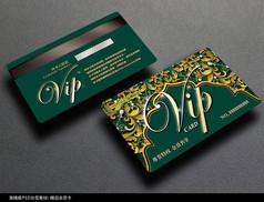 奢华美容美发会员卡模板