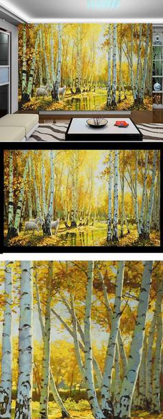 金秋油画风景装饰背景画