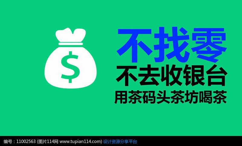 茶广告APP腹泻送酒视频小儿码头喝茶视频图片