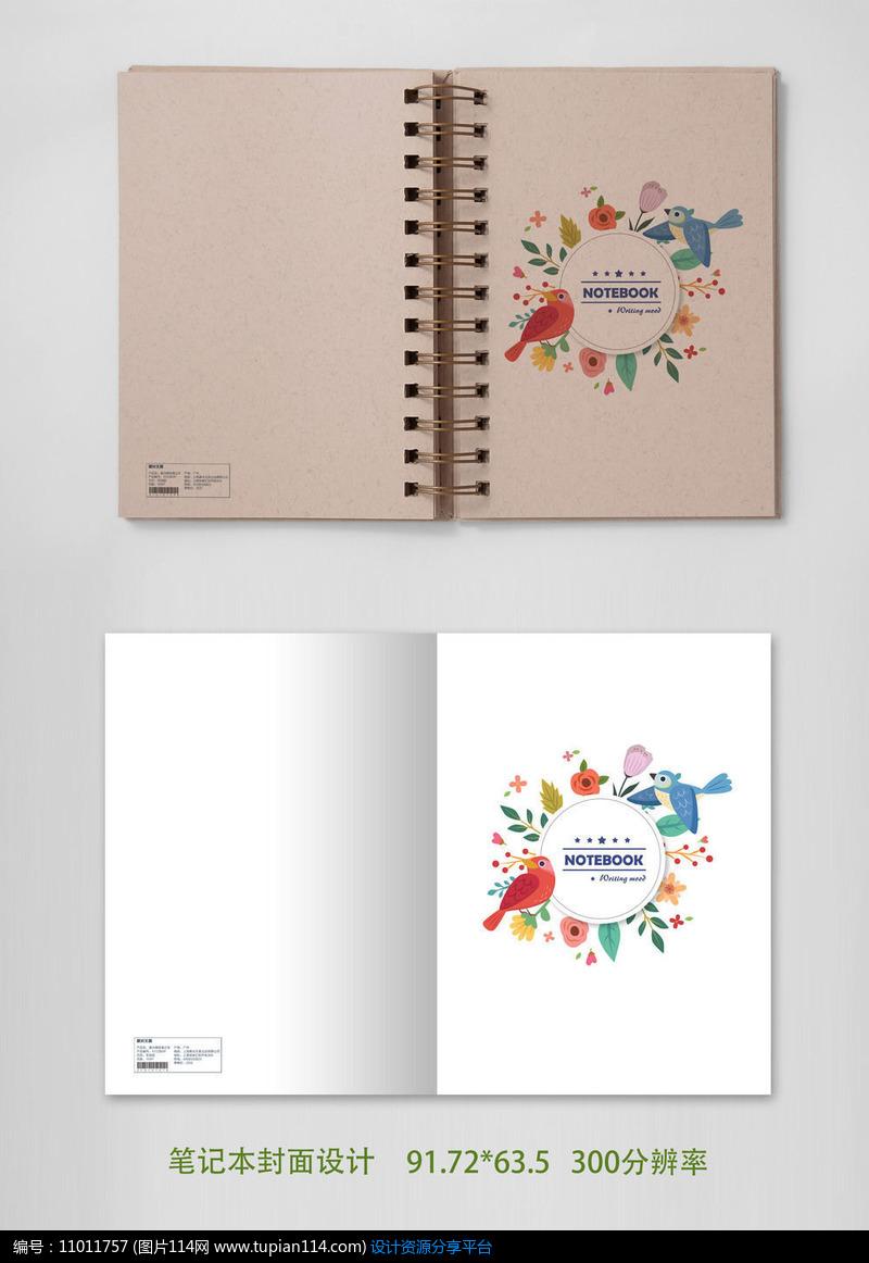 [原创] 牛皮纸笔记本画册封面样式设计图片