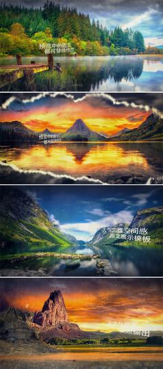 震撼三维视差场景图片展示动画效果AE模板