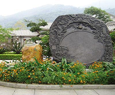 [原创] 中式入口花坛图片