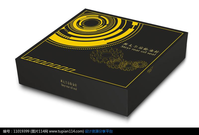 黑色机械汽车零件包装盒设计素材免费下载_包装设计