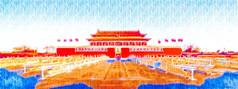 天安门城楼水彩素材