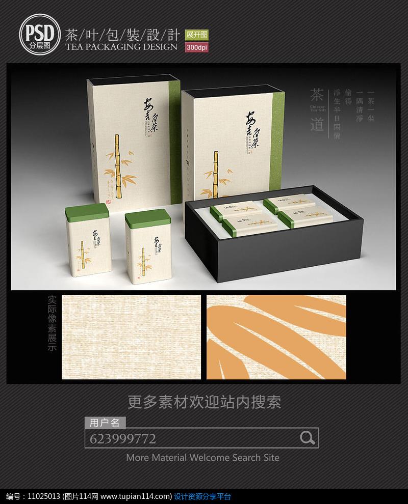 [原创] 安吉白茶包装设计平面图图片图片