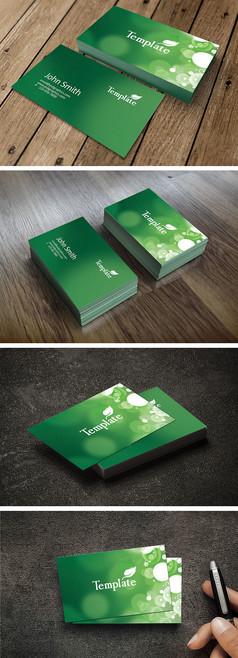 清新绿色服务名片设计模板