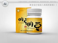 纳豆激酶片保健品包装彩盒瓶贴