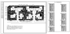 别墅花园绿化设计方案