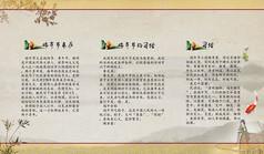 端午节中国风