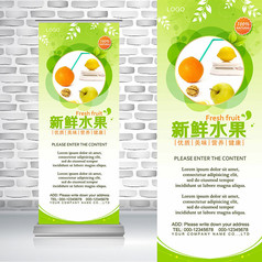 绿色农产品有机核桃苹果橙子柠檬新鲜水果易拉宝