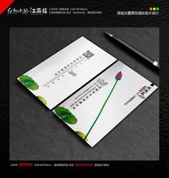 竖版中国画荷花底纹名片设计