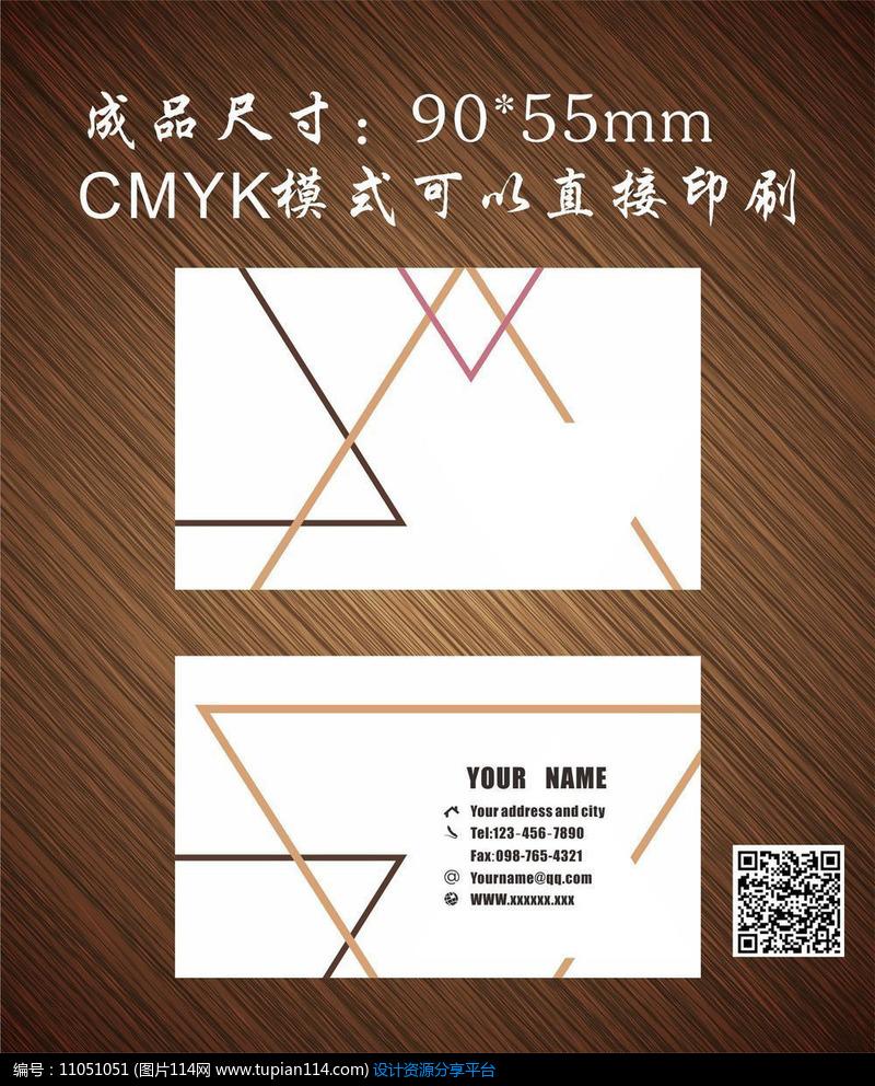 线条名片设计模板免费下载_名片设计cdr_图片114