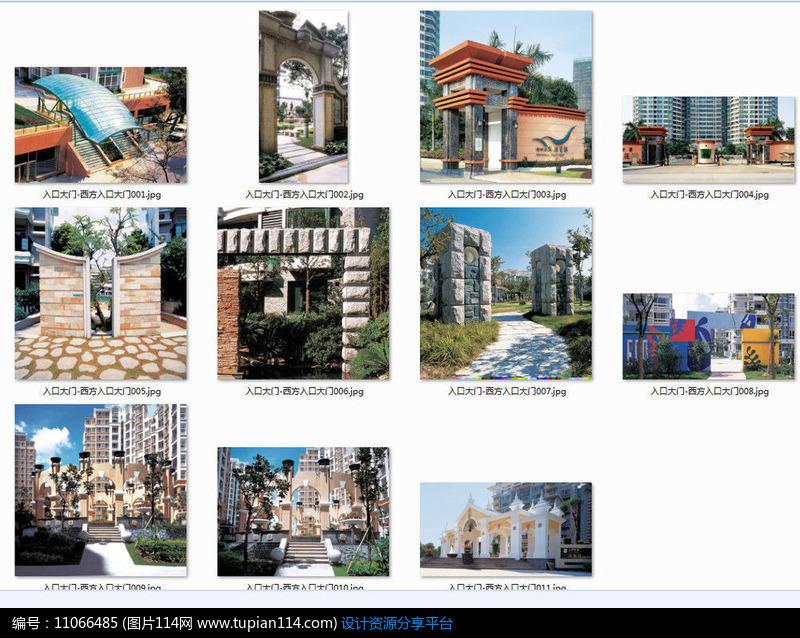 3d素材 方案意向 围墙|栏杆|大门 欧式景观入口实景图     素材编号