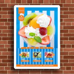 新鲜美味猕猴桃草莓奶油水果蛋糕点心甜点甜品餐饮海报设计