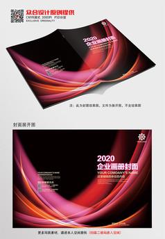 黑色动感时尚产品画册封面设计