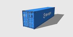 蓝色集装箱