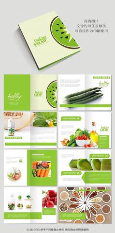 健康机能有机食品画册