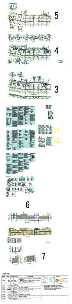商业楼建筑方案图纸