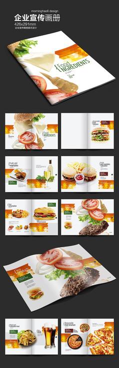 时尚美食画册版式设计