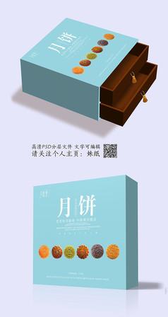 马卡龙色清新月饼包装设计素材